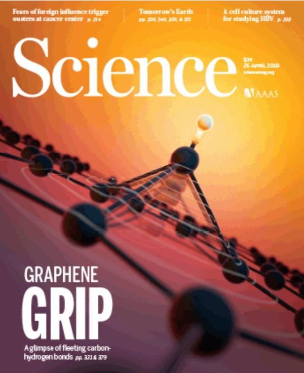 Bünermann 和他的同事发现石墨烯再杂化以获得氢 Bünermann and co-workers catch graphene rehybridizing to grab on to hydrogen