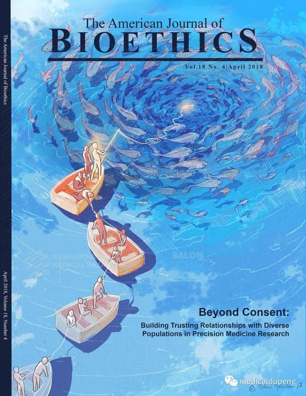 超越同意 Beyond Consent 美国医学插画师协会 2018 沙龙展