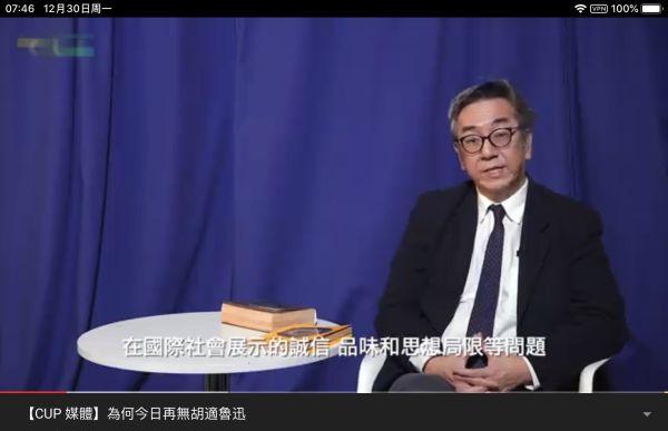 陶杰说中国社会