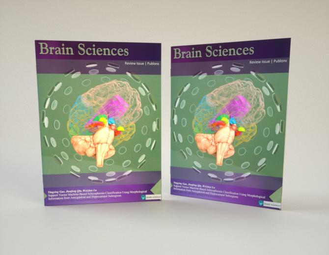 期刊封面设计《StemCell》Issue 36 - 医学插画师-动画师-阿杜的原创生物医学可视化社团作品